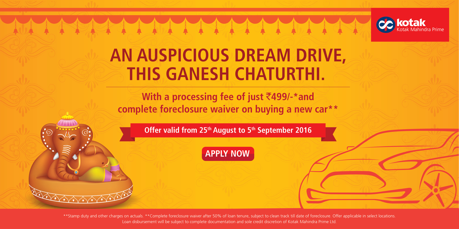 Ganesh chaturthi offer
